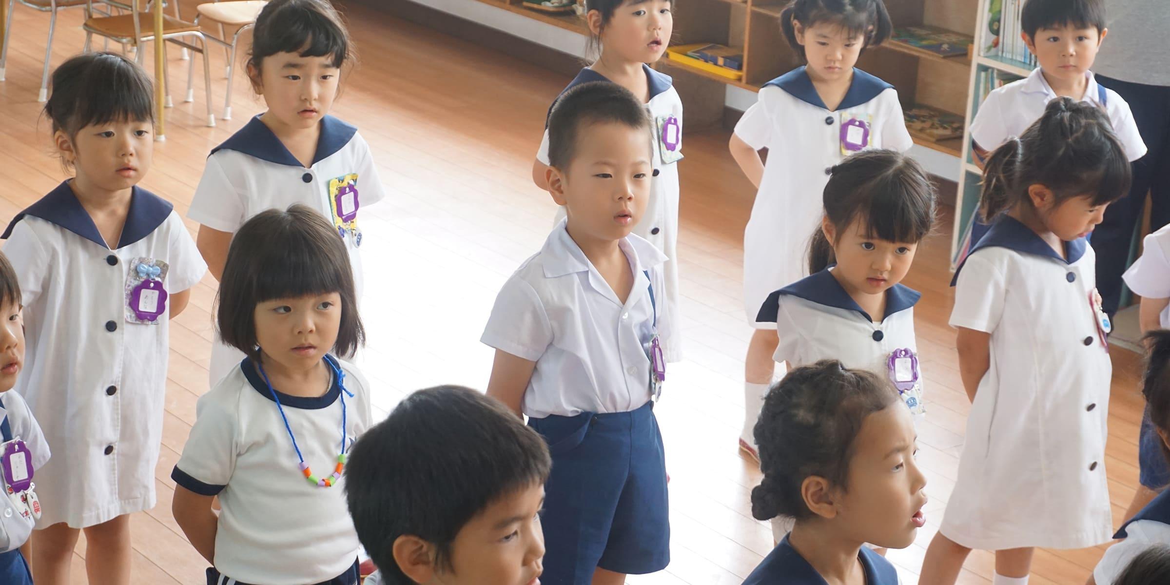 せい ほう 幼稚園